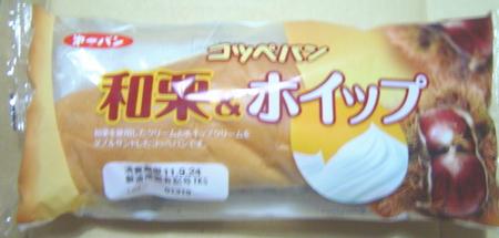 daiichipan-koppepan-waguri1.jpg