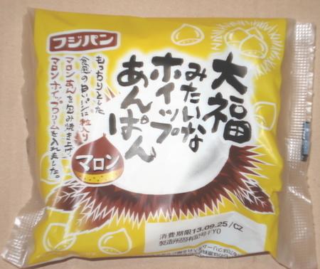 fujipan-daifuku-whipanpan-marron1.jpg