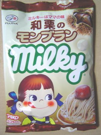 fujiya-milky-kuri1.jpg
