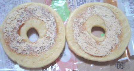 pasco-howamushi-donuts-marron3.jpg