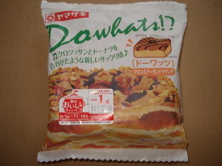 yamazaki-dowhats-marron-almond-crunch1.jpg
