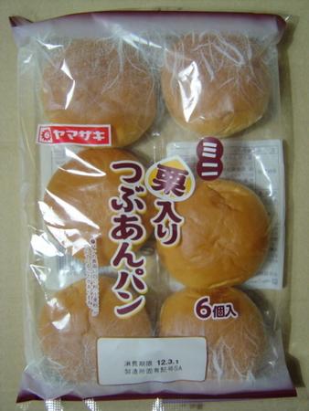 yamazaki-kuritsubuanpan1.jpg