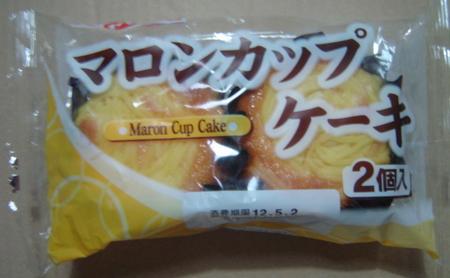 yamazaki-marron-cupcake1.jpg